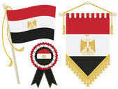 Egypt flags — Stock Vector