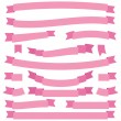 Pink ribbons — Stock Vector