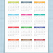Calender for 2013 — Stock Vector #14874555