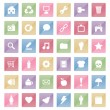 Square icons — Image vectorielle