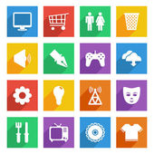 Bright media icons set 2 — Stock Vector