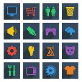 Media icons set 2 — Stock Vector