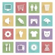 Soft media icons set 2 — Stock Vector