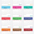Calendar for 2014 — Vettoriali Stock