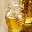 Sweet healthy honey — Stock Photo