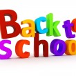 3d back to school text on white background — Foto Stock