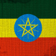 Ethiopian flag - Stock Photo