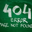 404 error, page not found — Stock Photo