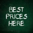 Best prices here — Stock Photo