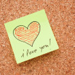 Stock Photo: I love you - note