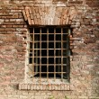 Stock Photo: Old window