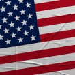 USA grunge flag — Stock Photo