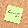 Foto de Stock  : Goodbye note
