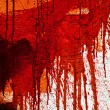 Red stained wall - Foto Stock