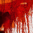 Stock Photo: Red stained wall