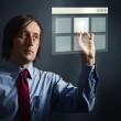 Businessman with touch screen — Stock Photo #21009323