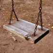 Playground swing - Stock Photo