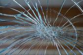 Kırık ayna — Stok fotoğraf