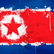 North Korea flag — Stock Photo #23862263