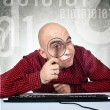 Binary search concept - Stock Photo