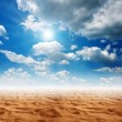 Stock Photo: Sand desert