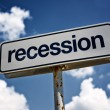 Recession street sign — Stock Photo