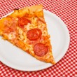 Pizza slice — Stock Photo