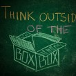 Think outside of the box — Stock Photo