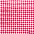 Stock Photo: Table cloth texture