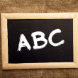 Stock Photo: Learning ABC