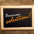 Business solution — Stock Photo #31118619