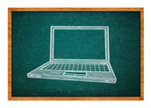 Laptop drawing — Stock Photo