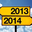 2013 or 2014, opposite signs — Stockfoto