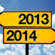 2013 or 2014, opposite signs — Stock Photo