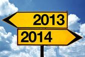 2013 oder 2014, gegensätzlichen vorzeichen — Stockfoto