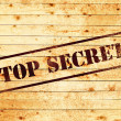 Top secret stamp — Stockfoto
