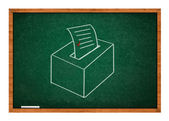 Election ballot — Stock Photo
