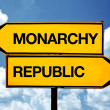 Monarchy or republic — Stock Photo