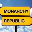 Stock Photo: Monarchy or republic