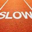 Stock Photo: Slow track