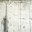 Grey grunge textured wall — Stock Photo