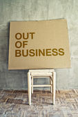 Out of business — Stock Photo