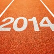2014 on athletics all weather running track — Stock Photo