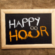 Stock Photo: Happy hour