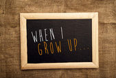 When I grow up — Stock Photo