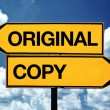 Oroiginal or copy — Stock Photo #37741541