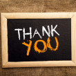 Stockfoto: Thank you