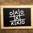 Stock Photo: Tic tac toe