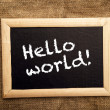 Hello world — Stock Photo