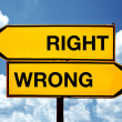 Right or wrong, opposite signs — Stock Photo